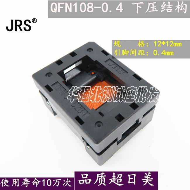 Sotto la pressione QFN108-0.4 schegge Test Sede Sede Sede di dimensioni 12*12mm bruciare l'invecchiamento, La distanza di 0,4