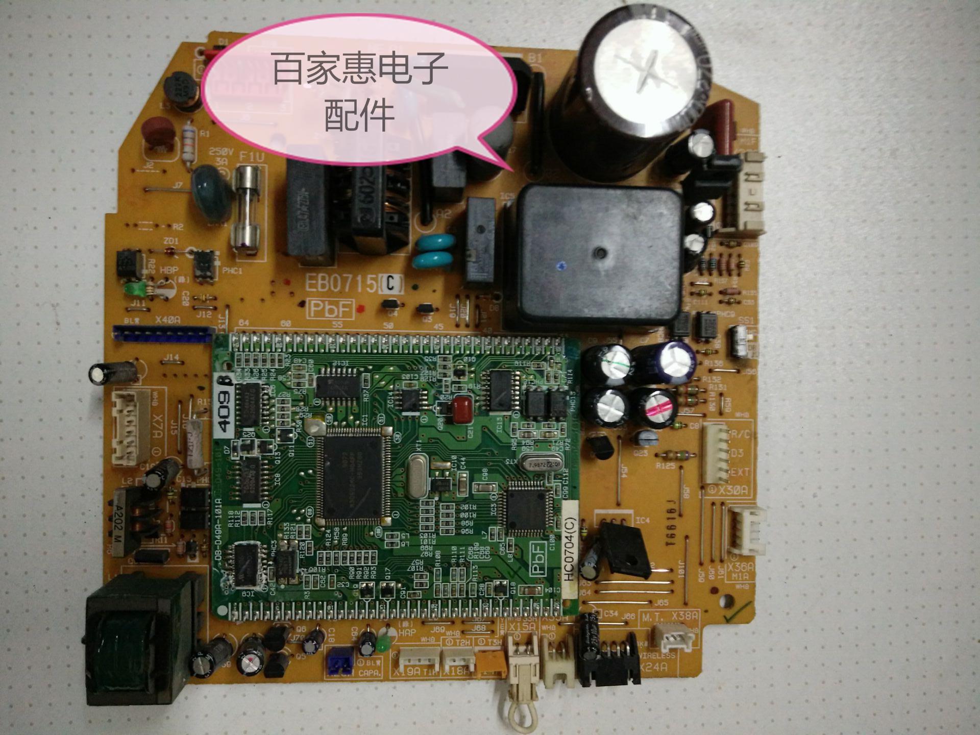EB0715C - Daikin klimaanlagen - computer An Bord HC0704[C]