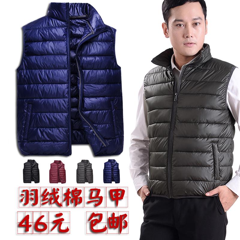 冬装男士羽绒棉马甲中年青年保暖坎肩加厚背心中老年男装秋冬季服