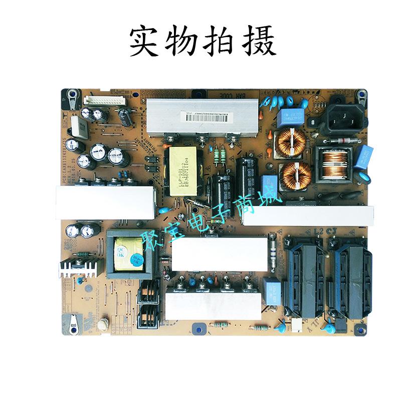 EAX61124201/15TU68C9-6 - LG42LD450-CA LCD - TV macht.