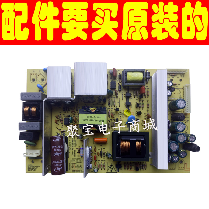 SKYWORTH 37M11HM LCD TV power board 168P one P37TTF one 105800 one P37TTF one 0110