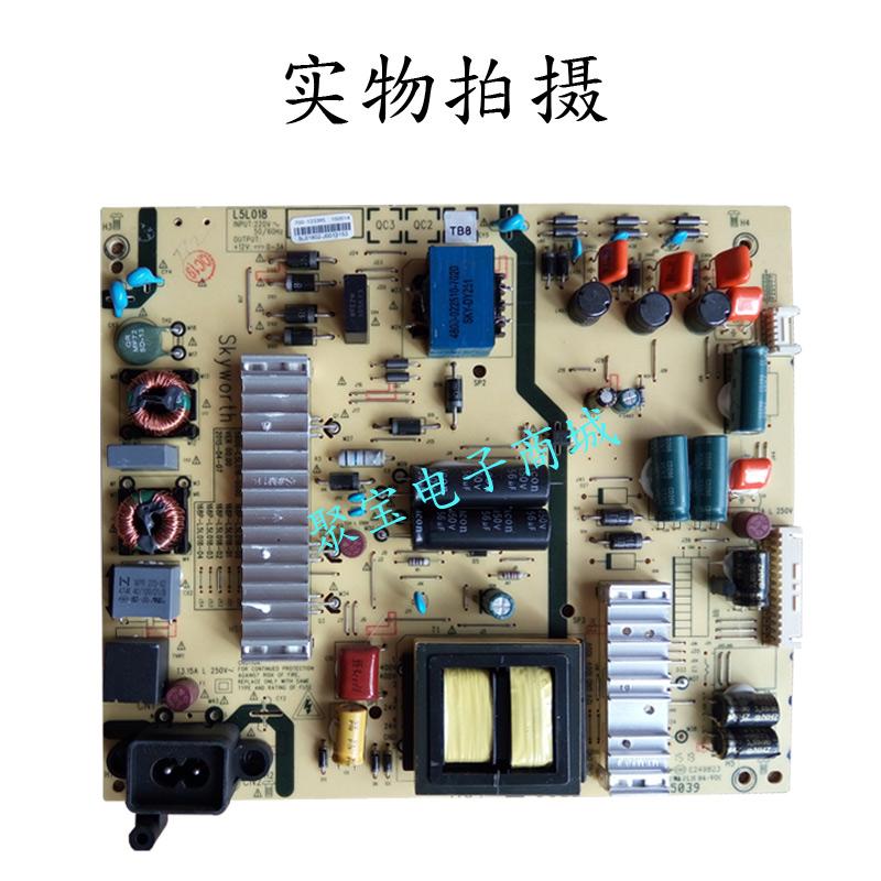 skyworth 50V6 lcd - tv, joka on yksi L5L018 tarvikkeet 5800 0000168P yksi L5L018 yksi 00 virtalähde.