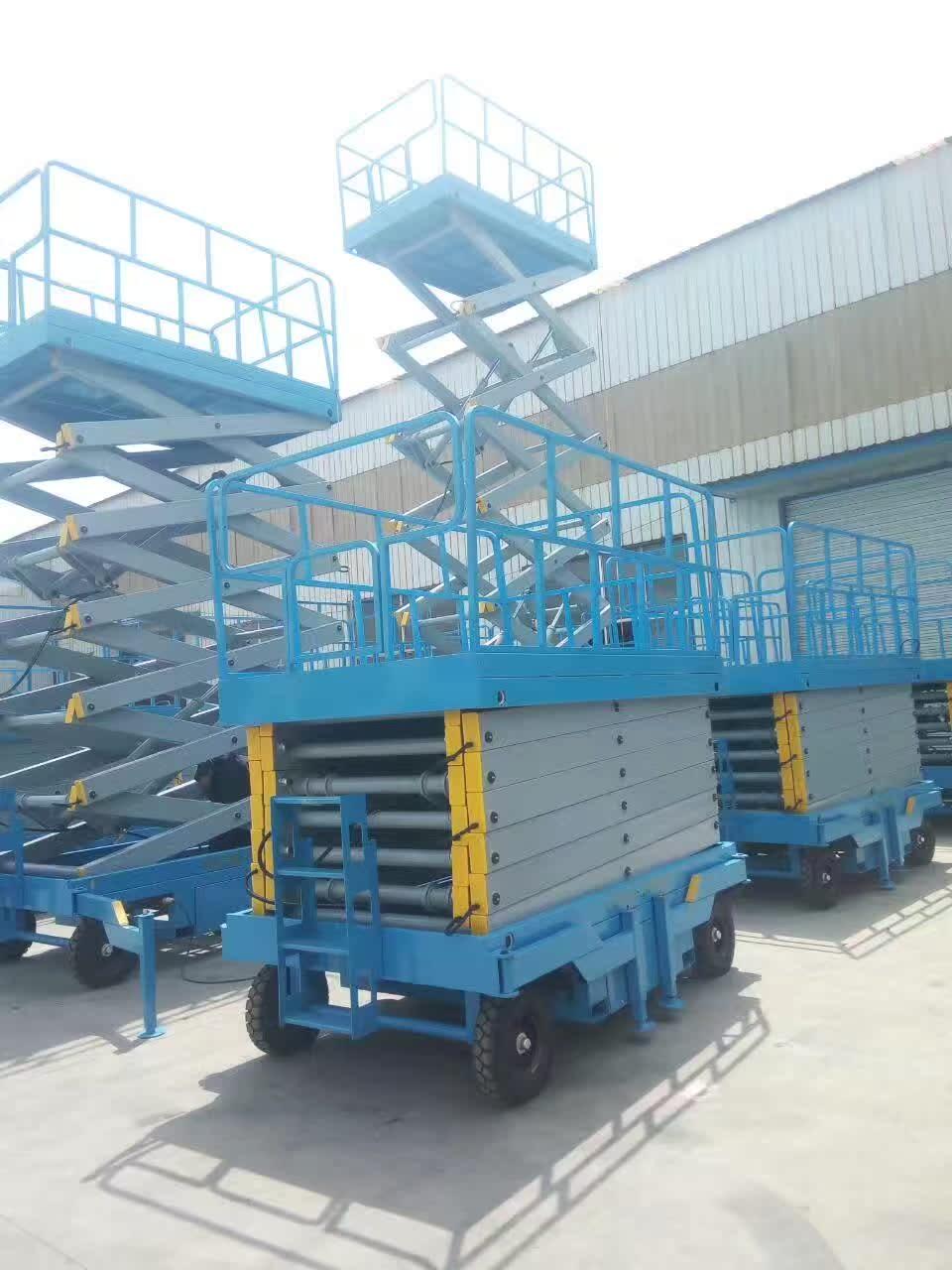 прямые продажи 8 метров 10 метров подъемник грузовой 1T (тонн) подъемные платформы мобильной гидравлические ножницы