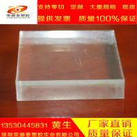 Совет 1mm-50mm прозрачный, бесцветный, акрил, толстые бесцветной прозрачной панели 55mm-250mm органического стекла