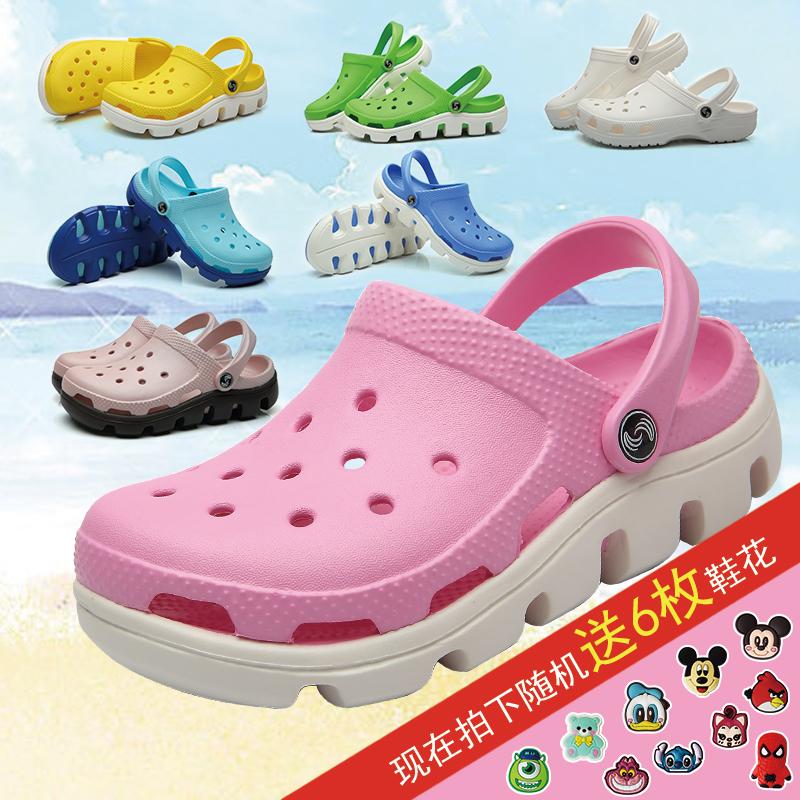 洞洞鞋女夏季 韓版 學生休閑可愛男士沙灘鞋厚底防滑包頭涼鞋大碼