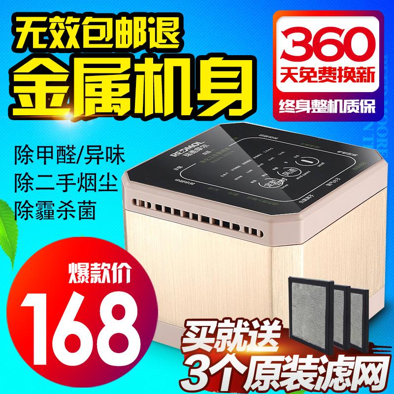 小型空気清浄器家寝室内では、タバコ吸うオフィスデスクトップの新鮮な機で喫煙をして