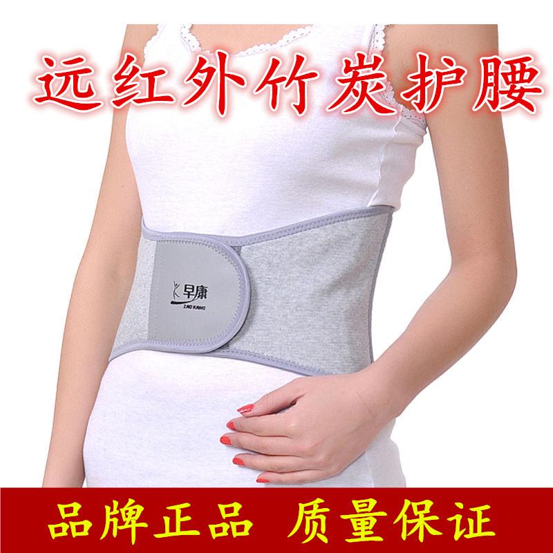 Bảo vệ đai nam nữ bảo vệ đai bảo vệ ấm bụng nhờ adults xuân hè thoáng khí ấm chỗ eo cung