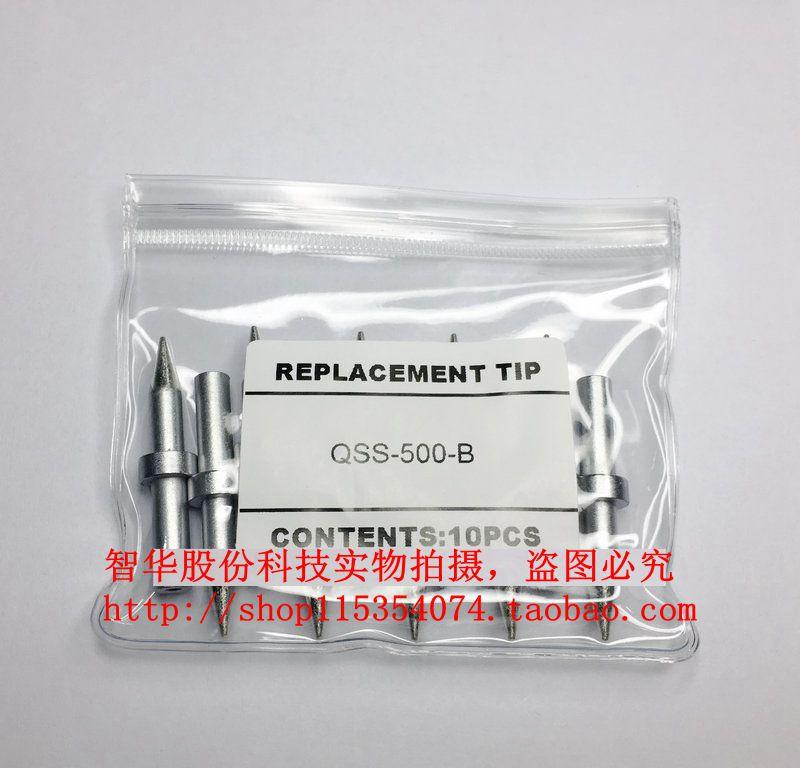 QUICK QSS-500-B 2053205 Taiwan welding crack crack tip tip tip 150W