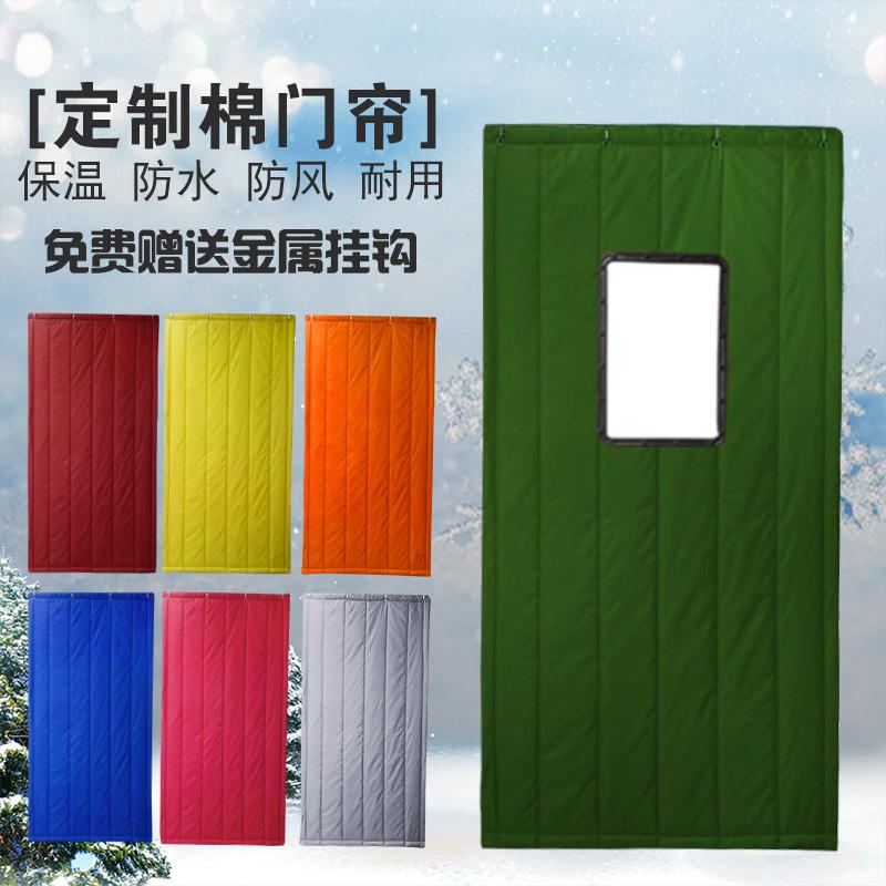 Maßgeschneiderte Baumwolle vorhänge post im Winter warm Wind dicker wärmedämmung vorhang der schallisolierten Tür aus der klimaanlage kühlschrank
