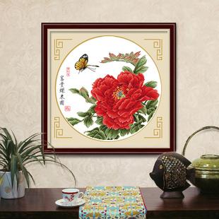 春天十字绣牡丹花开富贵 新款客厅小幅中国风花卉系列十字绣挂画
