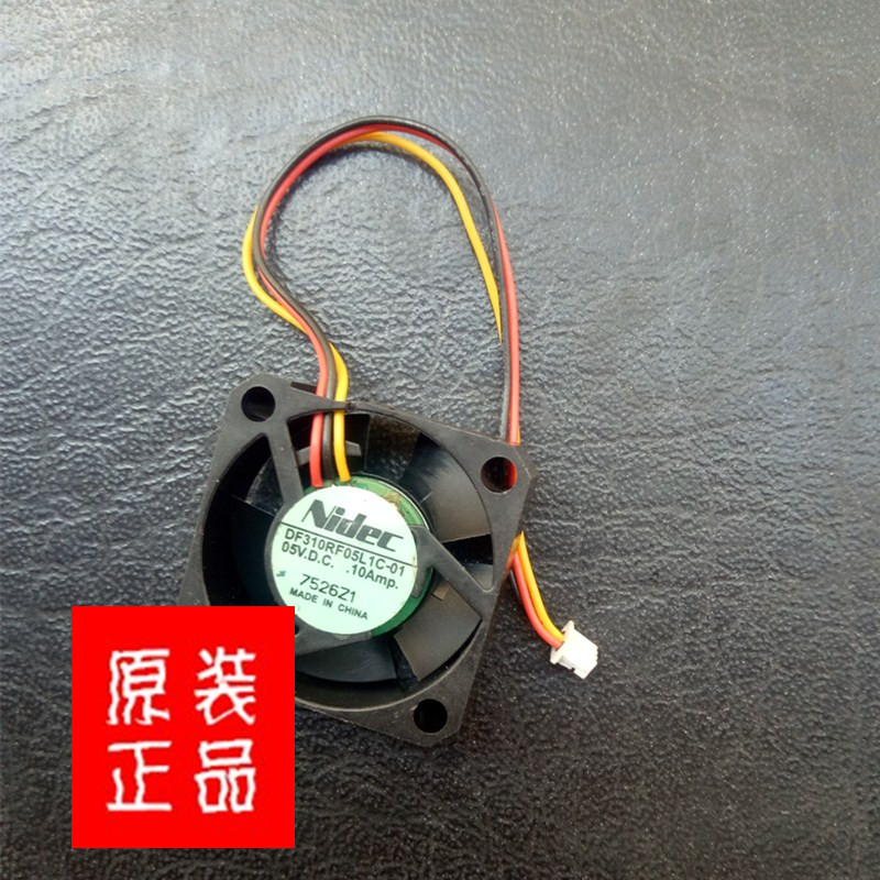 NIDEC originálních DF310RF05L1C-013010DC5V0.10A nové místo na lince tři ventilátorů chlazení