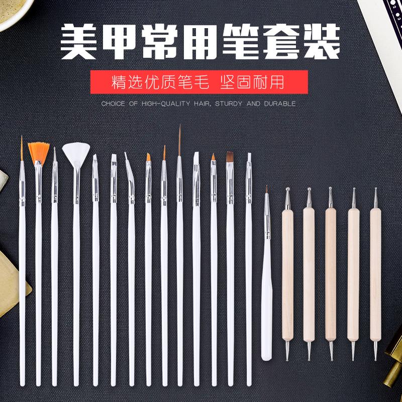 Ha dipinto il Gradiente strumento Set Manicure pennelli MAGIS fototerapia uncino di passare un po 'di esercitazione per tutta una serie di Penna di 20 sigarette