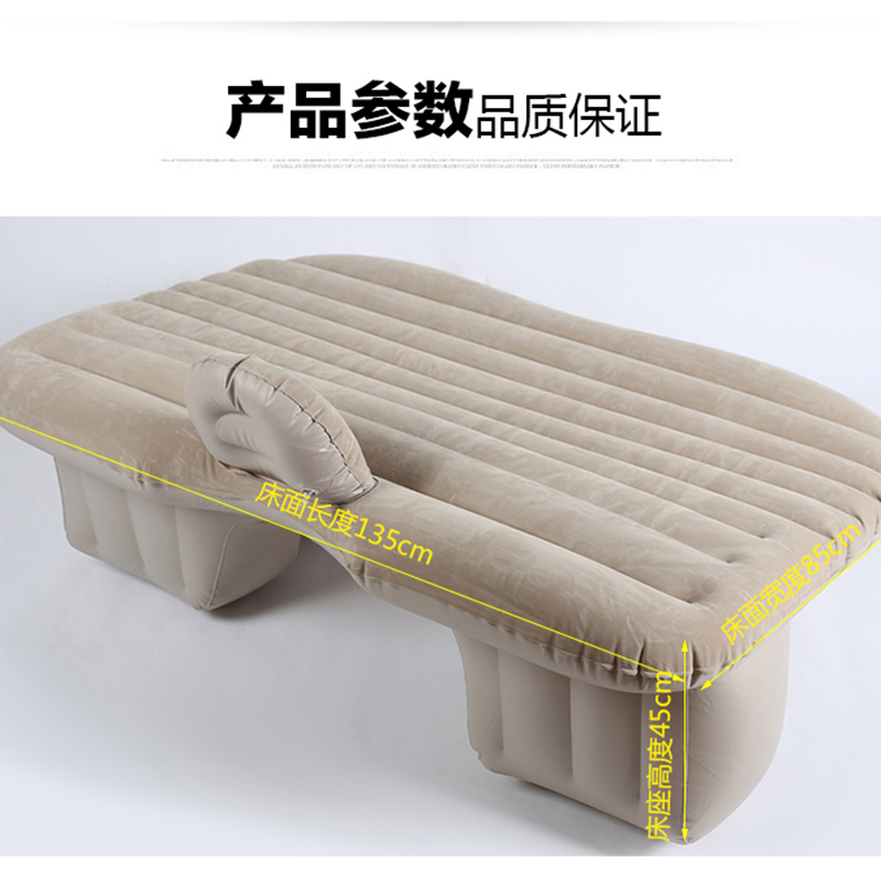 Dongfeng Fengshen AX7 tour car bed sleeping car SUV trunk mat inflatable bed Che Zhenchuang self driving travel
