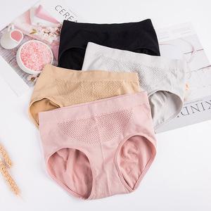 3条装 日系蜂巢暖宫内裤女纯棉裆无缝中腰大码舒适三角女士内裤