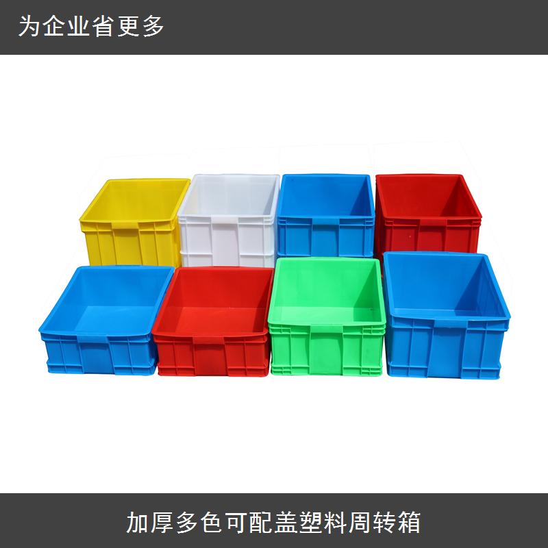 fält avlånga behållare av plast med fält tjock gul och blå fält med lock av röd plast lådor logistiska lager för lager