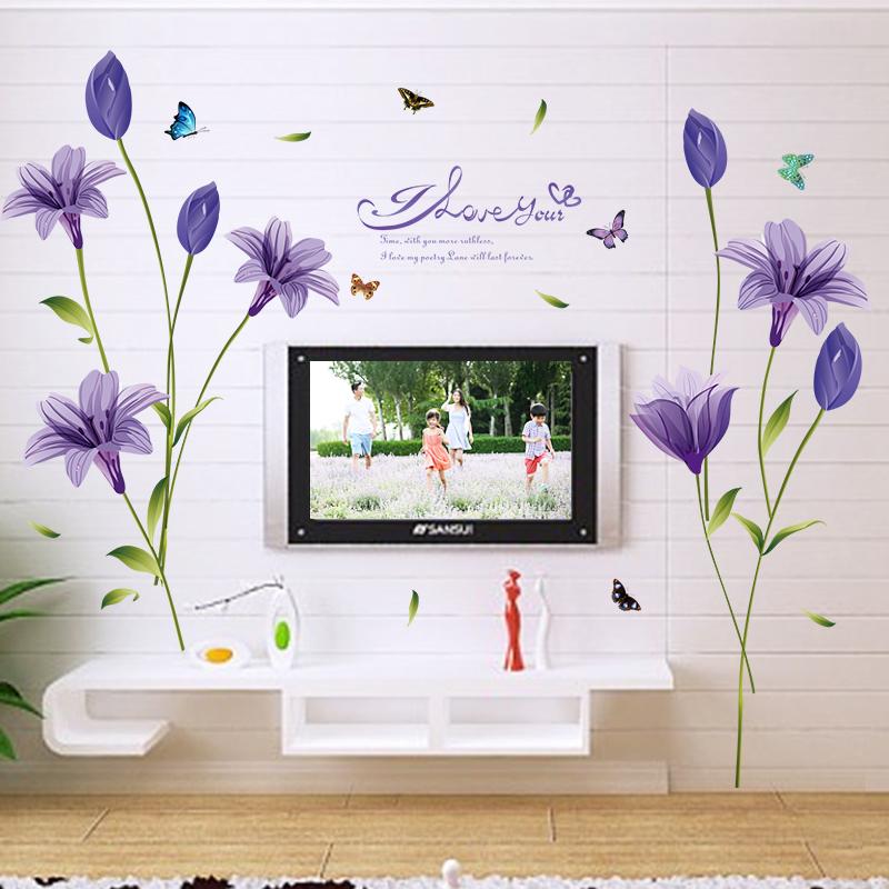紫百合【尺寸見下方描述】特大植物花卉墻紙貼畫浪漫臥室溫馨墻貼創意裝飾客廳電視背景墻壁貼紙