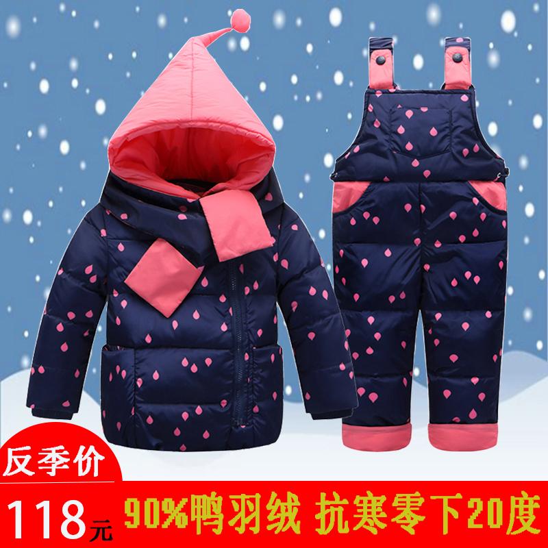 儿童羽绒服套装女童男童宝宝男女1-3婴儿幼儿款外套加厚正品冬装