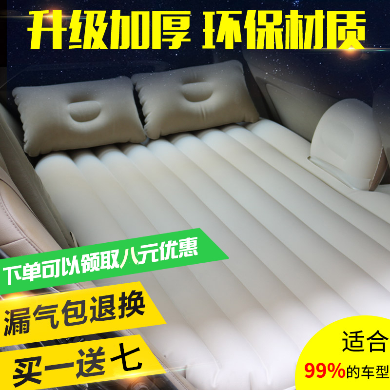 X60X50 330320 auto lathe Marvell Lifan car travel car travel bed bed inflatable mattress flocking