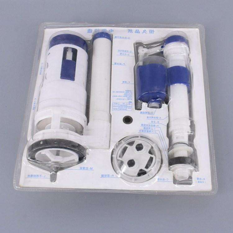 Spülkasten einlassventil ablassventil - Taste drücken, komplette ausstattung von der toilette