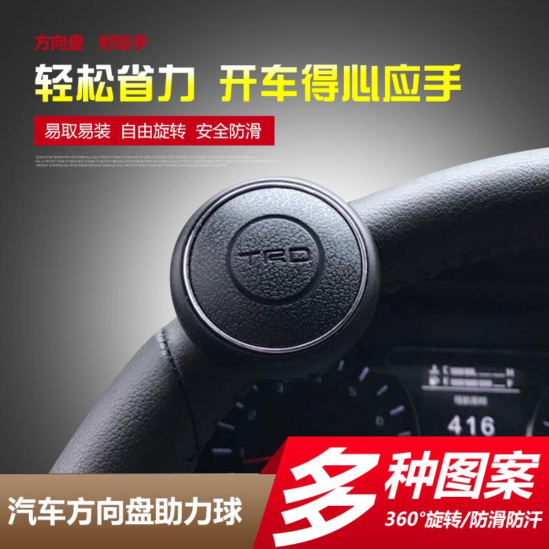 ratten i en bil i hög grad öka boll med kullager styrning ratten med halkskyddande allmänna stöd för