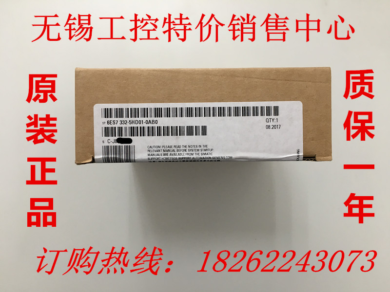 原装シーメンスPLCS7-300アナログアウトプットモジュール6ES7332-5HD01-0AB0SM332