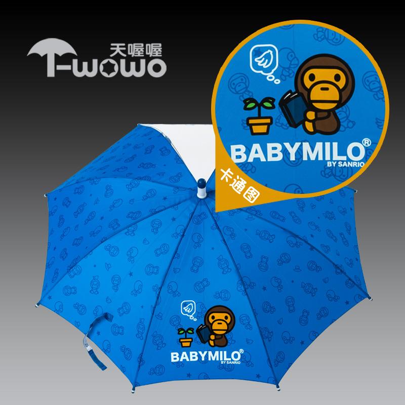 日本进口儿童雨伞男童卡通小学生半自动幼儿园小孩宝宝防晒伞童伞