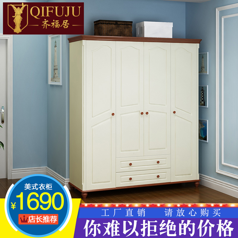 Wardrobe solid wood, American Mediterranean Korean style furniture style 2 two door 3 three door 4 four door 5 five door wardrobe