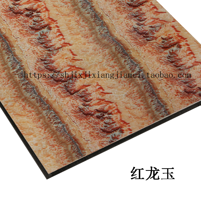 Kyrgyzstan plastic 3mm15 silk, red dragon jade marble pattern, aluminum plate UV board, background wall, internal and external wall curtain advertising decoration