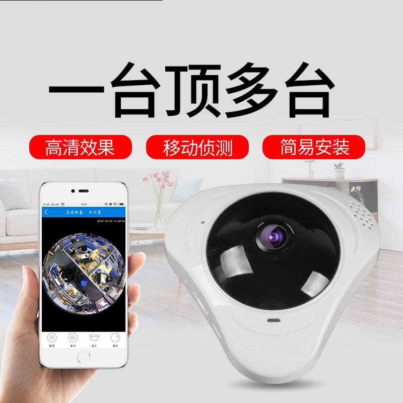 واي فاي الهواتف المنزلية اللاسلكية درجة بانوراما كاميرا عالية الوضوح لمشاهدة متجر رصد مجموعة محلات بو حوض