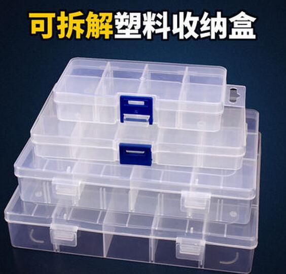 - en liten låda med lock - behållare av plast jfr få bandet del fält för främjande av kombinerade plast