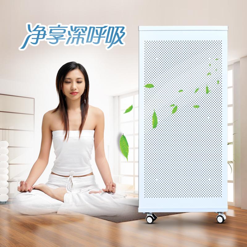 a formaldehid - felhőket FFU háztartási 新风 légtisztító kizárólag ipari minőségű deaner óvoda hálószobája
