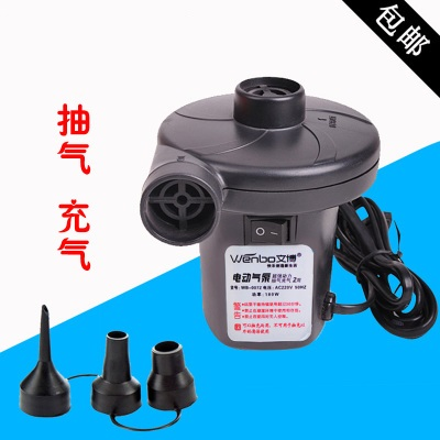 12V vehicle 220V household toys, charging and inflating dual-purpose air bed, swimming ring pump, swimming pool, electric pump