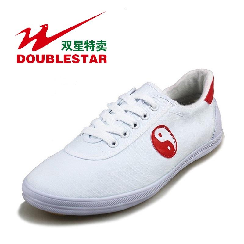 雙星正品太極鞋健身武術鞋牛筋底晨練功夫鞋男女帆布鞋運動鞋特價