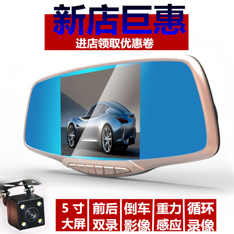 Driving recorder car rear view mirror HD night vision single and double lens panoramic 360 degree reversing image