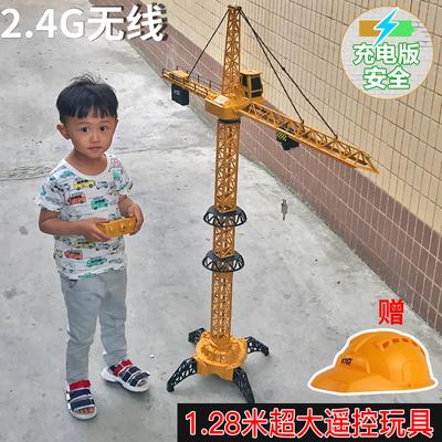 大号遥控塔吊大型起重机电动吊车男孩工程车吊机3-6儿童玩具模型