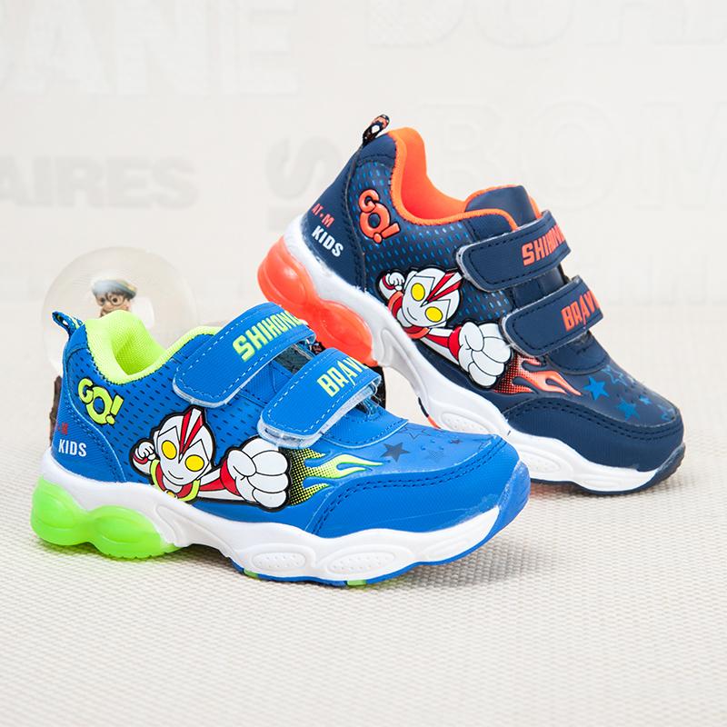 【天天特价】童鞋秋季新款男童运动鞋奥特曼带灯软底超人儿童单鞋