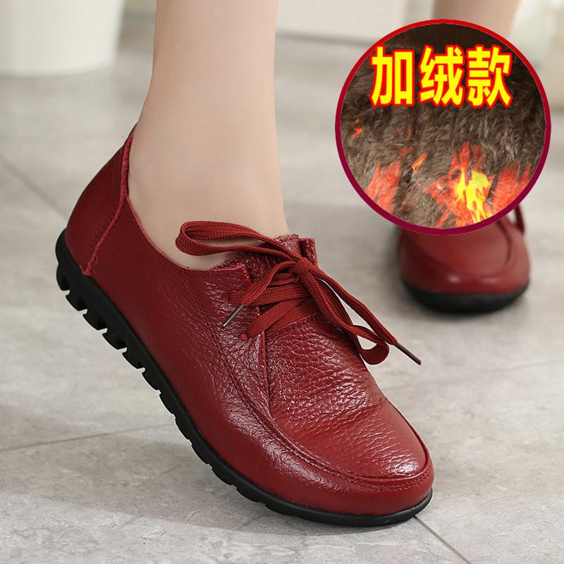 天天特价冬季真皮加绒妈妈鞋大码中年女鞋平底单鞋软底休闲棉皮鞋