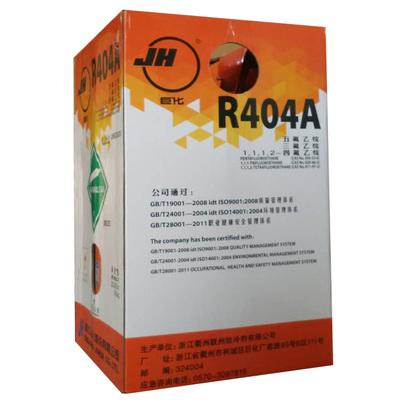 R404A9.5kg juhua koelmiddel in Chengdu met behulp van het koelmiddel, sneeuw, een koelmiddel,