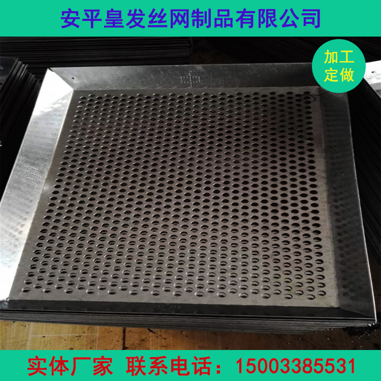 Manufacturers of professional processing customized 304 stainless steel plate tray for food baking tray or pendulum