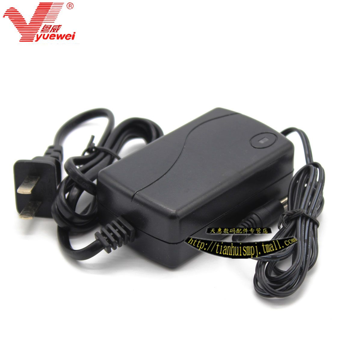 Guangdong Wei YW-18W5V2A transformer power supply 5V2A power adapter with overload protection 3C certification double line