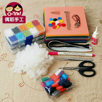 Weaving school kindergarten students handmade cloth kit accessories tutorial manual DIY package