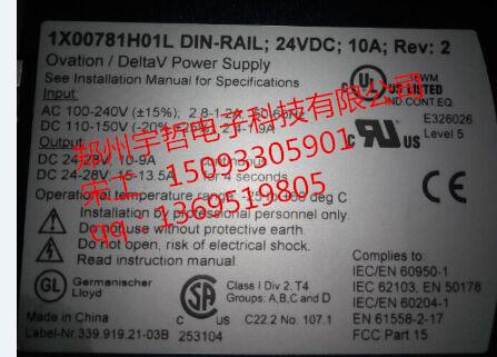 Power - modul 1X00781H01L Emerson.