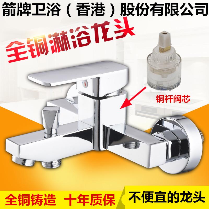 Kupfer - Bad - armaturen Kalte Dunkle in Mauer - badezimmer dusche, Triple - ventil - führenden