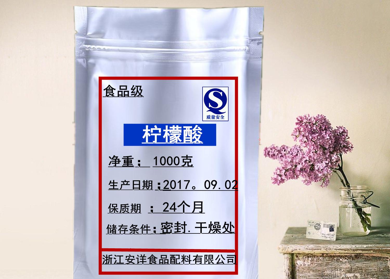El ácido cítrico de alimentos Ying Xuan ácido cítrico monohidratado alimentos reguladores de la acidez además de escala