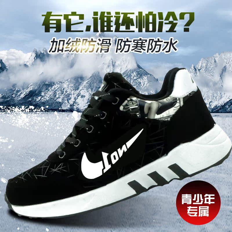 冬季加绒加厚男童10中大童12小学生13棉鞋15岁男孩雪地11运动鞋