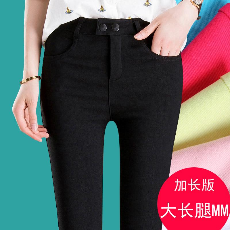 2017夏季黑色加长款打底裤女外穿高个子弹力薄款浅色七分铅笔裤潮