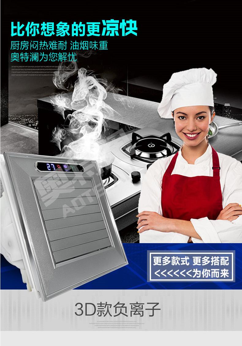 Ωραία η ολοκληρωμένη ανώτατο όριο του ανεμιστήρα ψύξης τηλεχειριστήριο εκκρεμές σελίδες το πλήρες κλείσιμο κουζίνα ταχύτητα πόρπη ανεμιστήρα.