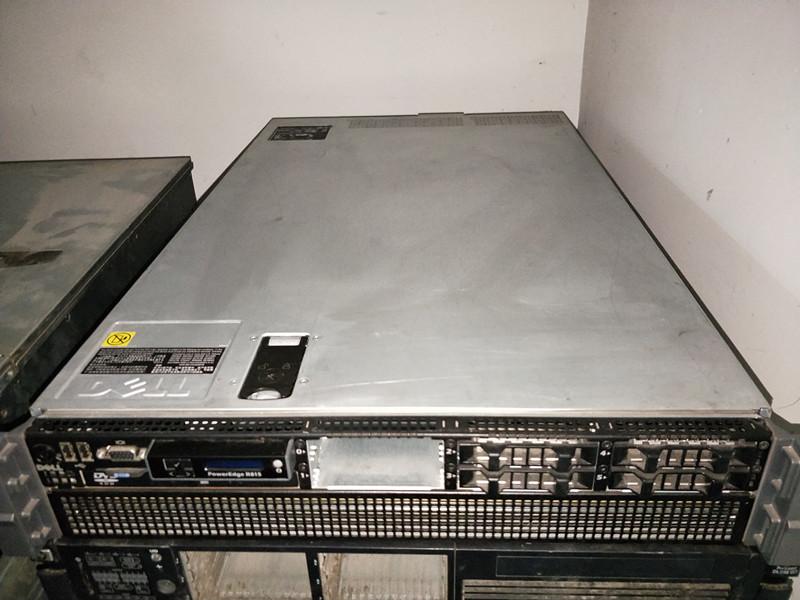 El servidor dell / DellR815 chasis + Energía + veta AMD6168 radiador