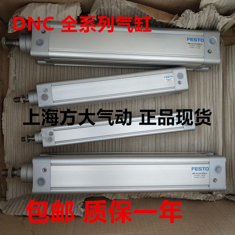 Σημείο νέο πραγματικό πρωτότυπο μηχανικών DNC-32-100-PPV163323 φόρστερ πρότυπη φιάλη