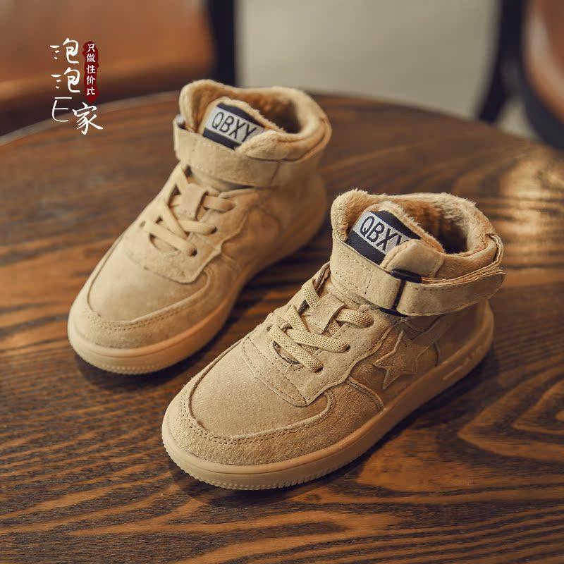 2017冬季新款儿童鞋子男童真皮运动鞋学生加绒休闲鞋软底女童短靴
